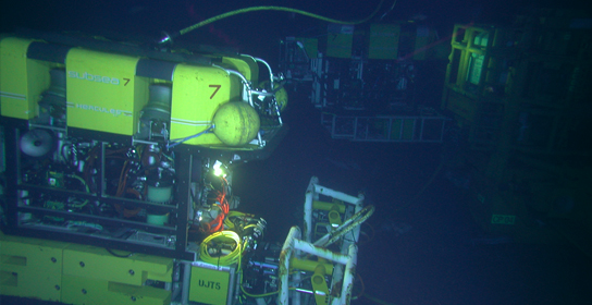 Subsea Inspection Services